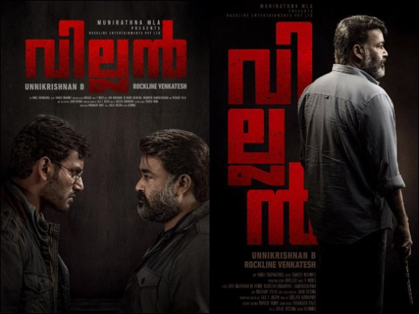 The Stunning Trailer Of Mohanlal's Villain