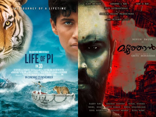The Connection With Life Of Pi..