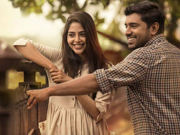 First week collections of Njandukalude Naattil Oridavela Movie