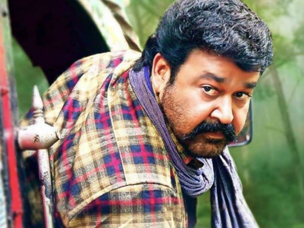 Pulimurugan's Collections At The Kerala Box Office