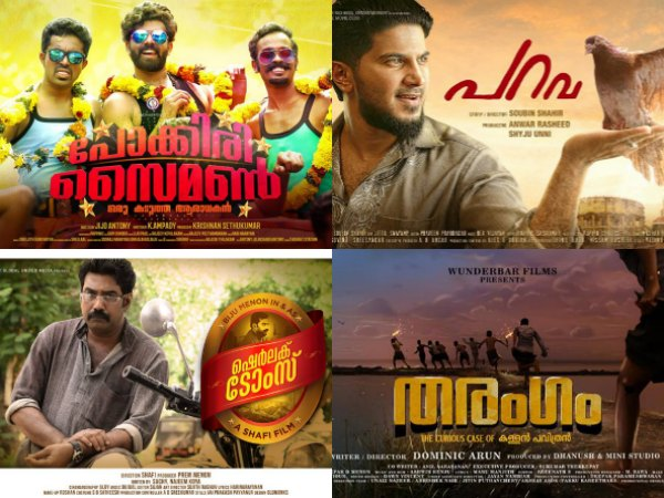 Other Releases Of the Upcoming Pooja Season