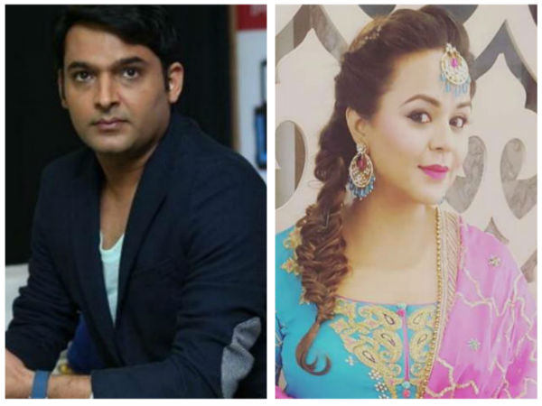 Kapil & Ginni's Marriage Cancelled!