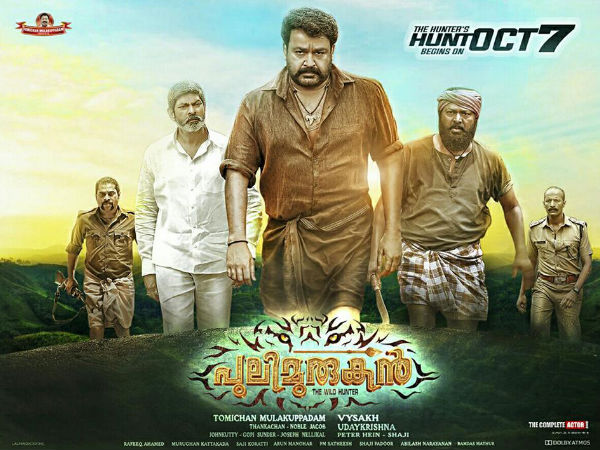 Pulimurugan – The Biggest Ever Box Office Success