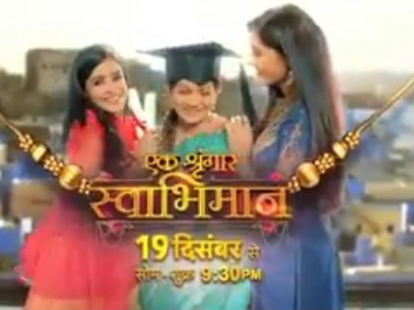 Ek Shringaar Swabhimaan Vanishes From The TRP Chart