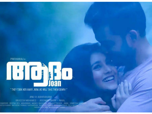 5 Days Kerala Collections