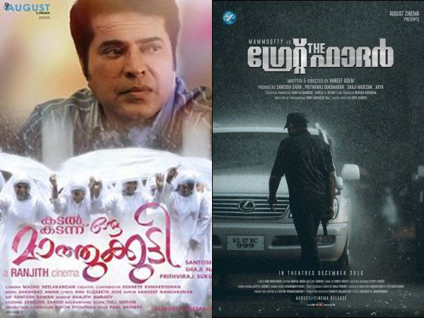 Producer Of Two Mammootty Starrers..!