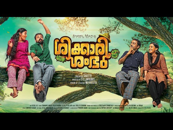 Kunchacko Boban-Sugeeth Movie Titled As Shikkari Shambhu