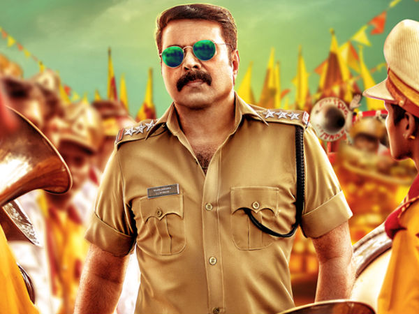 Mammootty In A Cop Role, Yet Again