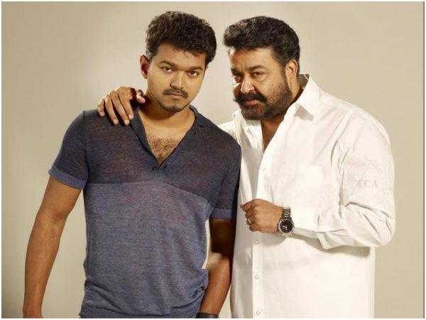 Mohanlal & Vijay - When They Came Together