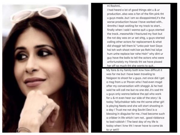 Kishwer's Note...