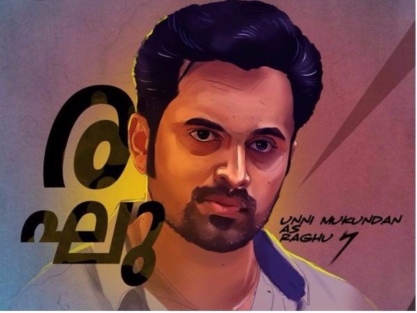 Unni Mukundan As Raghu