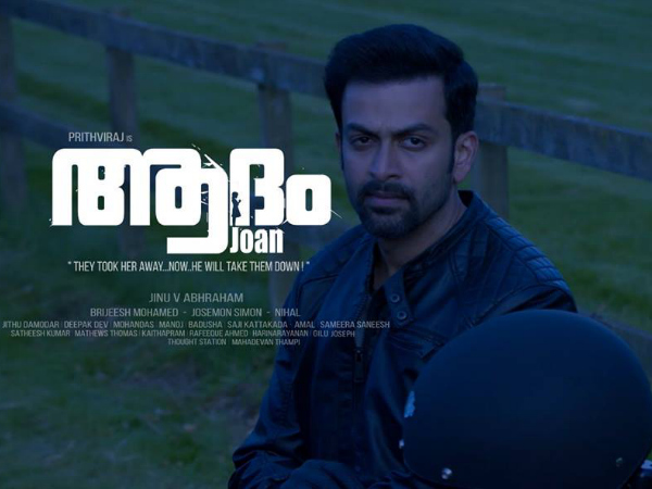 Adam Joan Box Office: 15 Days Kerala Collections