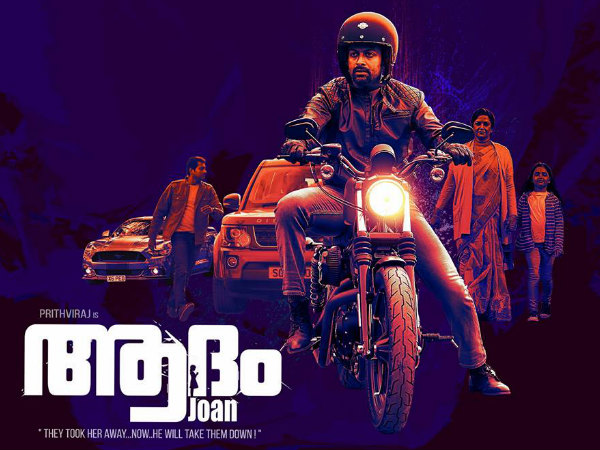 Adam Joan Box Office: 20 Days Kerala Collections