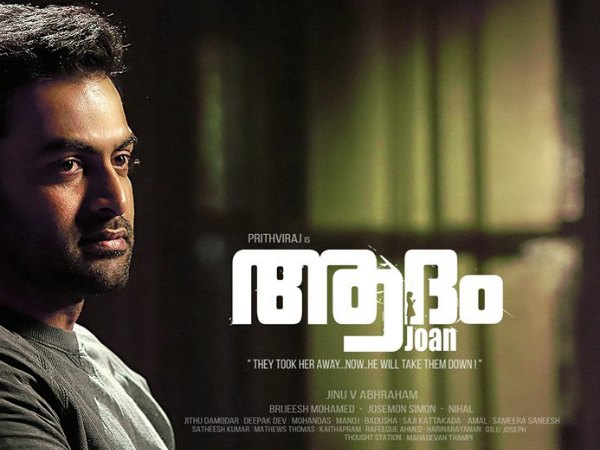 Adam Joan All Set For A Grand Release In UAE/GCC!