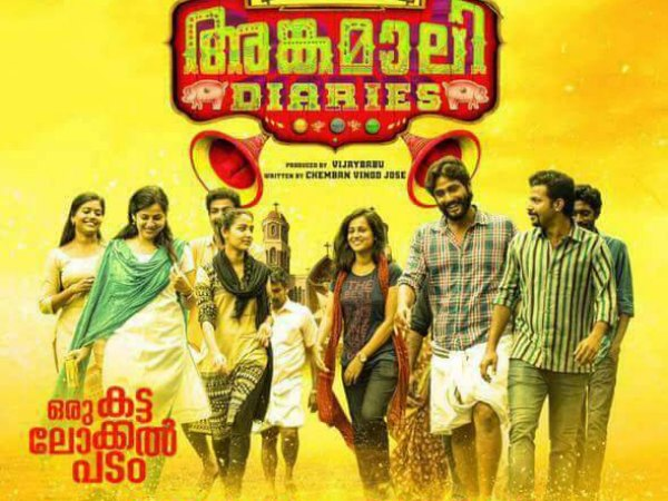 Angamaly Diaries All Set To Go To Busan International Film Festival!