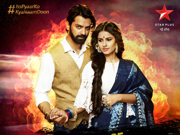 Is Barun Sobti & Shivani Tomar's Show Iss Pyaar Ko Kya Naam Doon 3 Going Off Air?