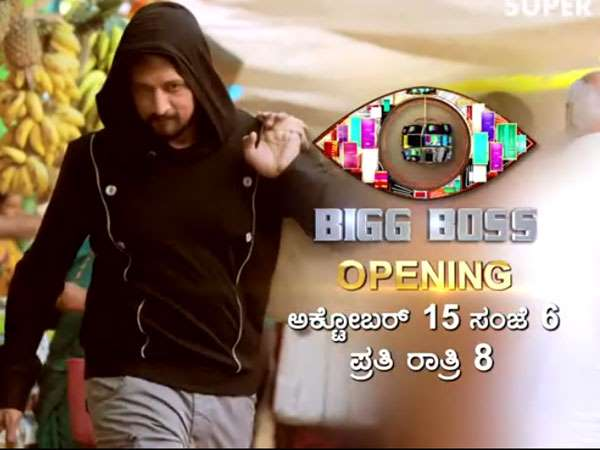 HERE IT IS! Check Out The Probable List Of Contestants Of Bigg Boss Kannada Season 5!