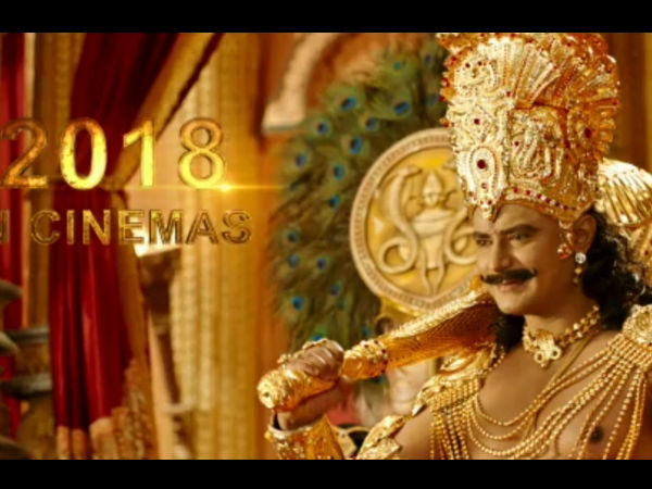 Kurukshetra Film Dialogue Teaser Released Watch Video