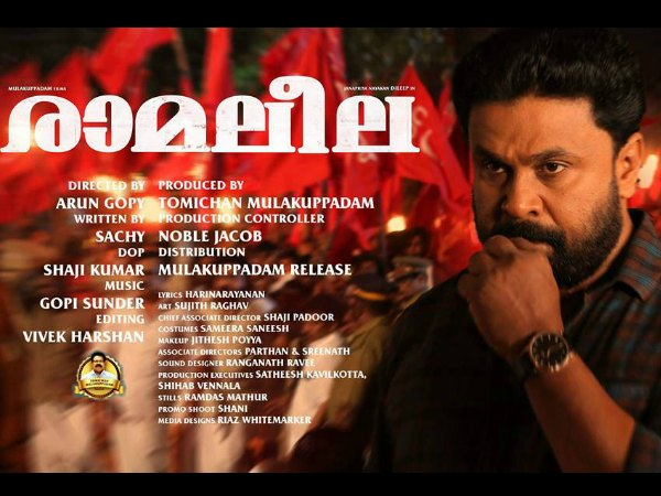 Ramaleela To Be Dileep's Biggest Release Ever?