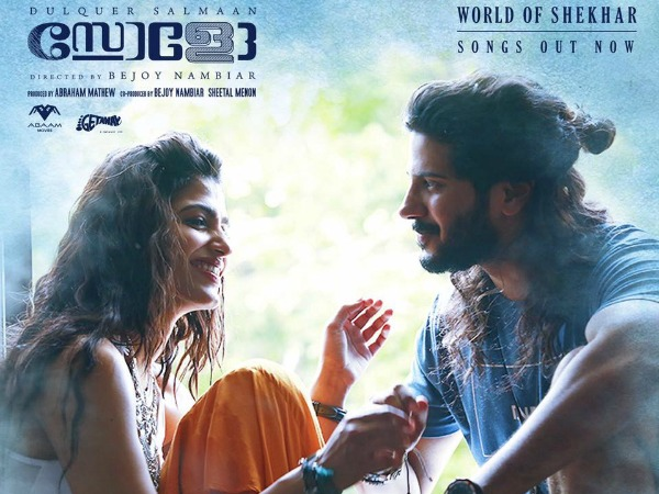 Dulquer Salmaan Solo: Kandu Nee Enne Lyrical Video Is Out