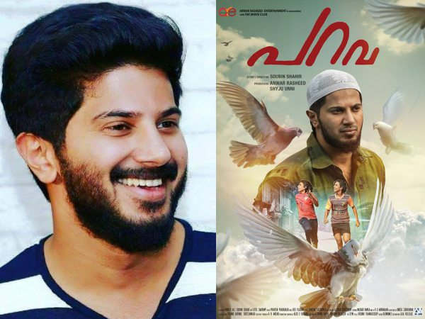 Parava: Dulquer Salmaan's Special Request To The Audiences
