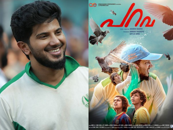 With Parava, Dulquer Salmaan Shows Us Again That He Is The King Of Opening At The Kochi Multiplexes