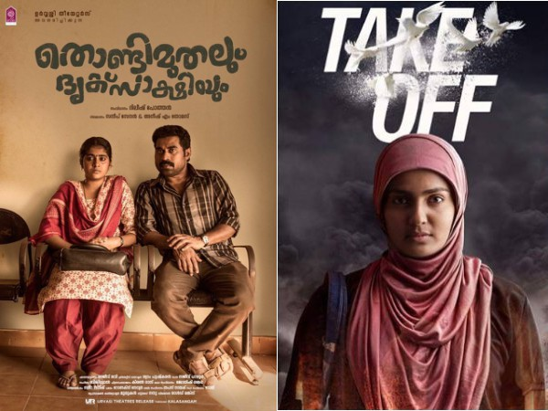 IFFK 2017: 7 Malayalam Movies Selected For Screening!