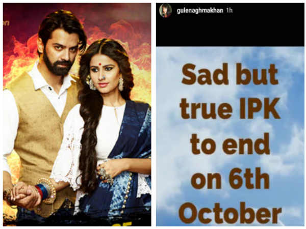 CONFIRMED! Barun Sobti & Shivani Tomar's Iss Pyaar Ko Kya Naam Doon 3 To Go Off Air In October