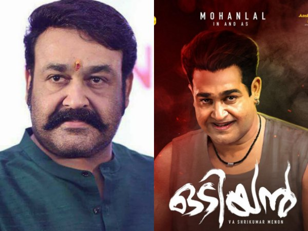 JUST OUT! Mohanlal Speaks Up About Odiyan 'Manikyan'!