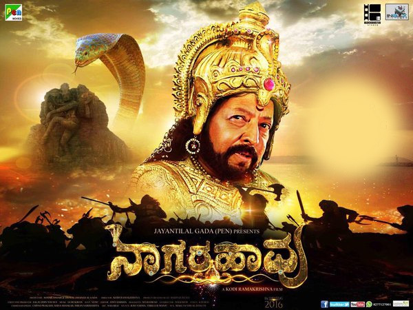 WATCH ON TV: Dr. Vishnuvardhan's 201st Film, NAGARAHAVU, World Television Premiere On Zee Kannada!
