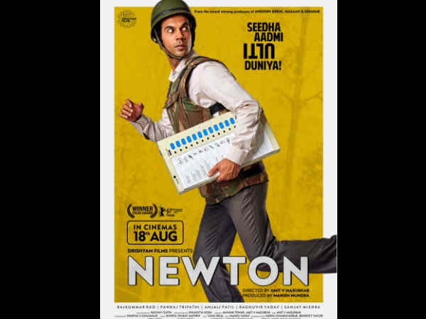 Awesome! 'Newton' Is India's Official Entry For The Oscars: Rajkummar Rao