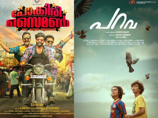 Box Office Chart (September 18 - 24): Have Parava & Pokkiri Simon Affected The Onam Releases?