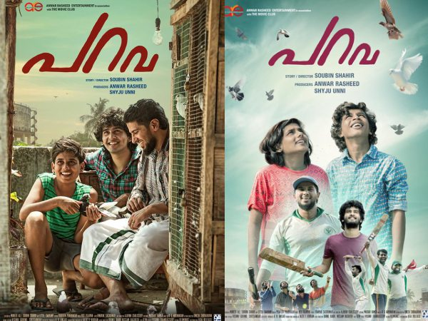 Parava Movie Review: Flies HIGH, HIGHER & HIGHER..!