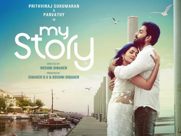 Prithviraj's My Story: Second Official Poster Is Out!