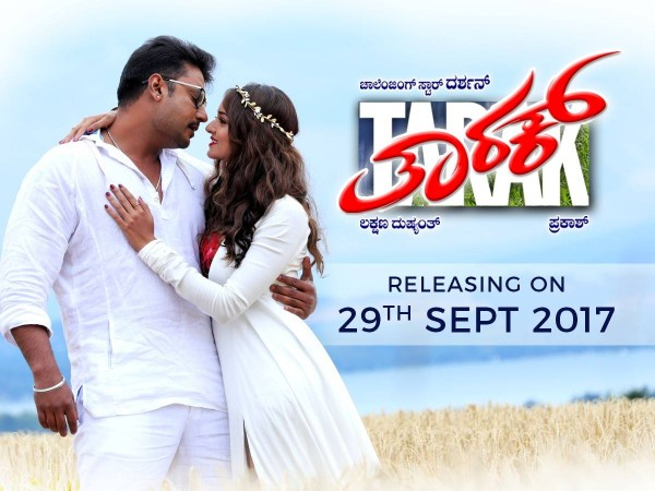 Tarak Film Celebrations – Tarakotsava To Be Telecast On Star Suvarna Channel!