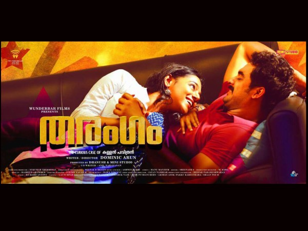 CONFIRMED! Tovino Thomas's Tharangam To Hit The Theatres On This Date!