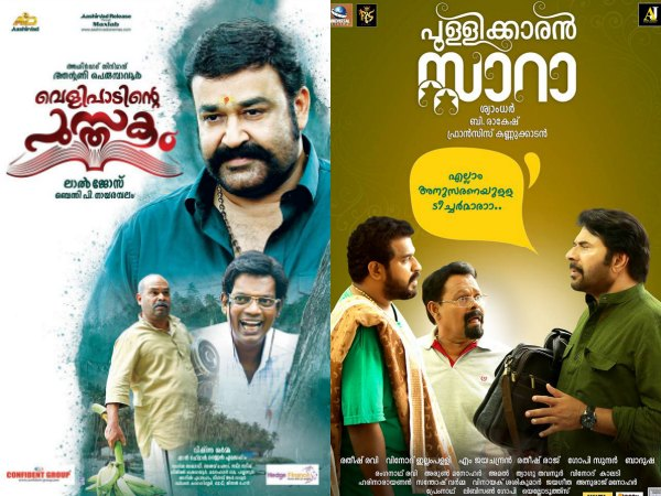 Box Office Chart (Sep 11-17): Velipadinte Pusthakam & Pullikkaran Staraa Take The Backseat!