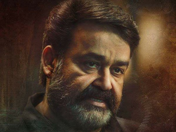 Mohanlal's Villain To Be A Deepavali Release?