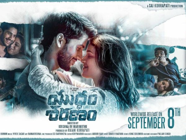 INTERESTING!Yuddham Sharanam Team's New Marketing Strategy