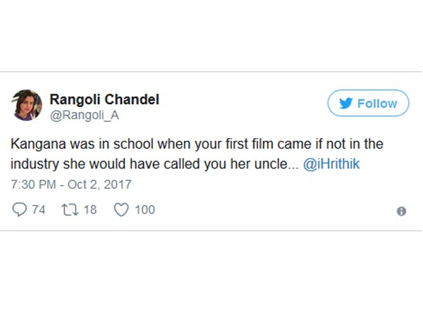 Kangana Was In School When