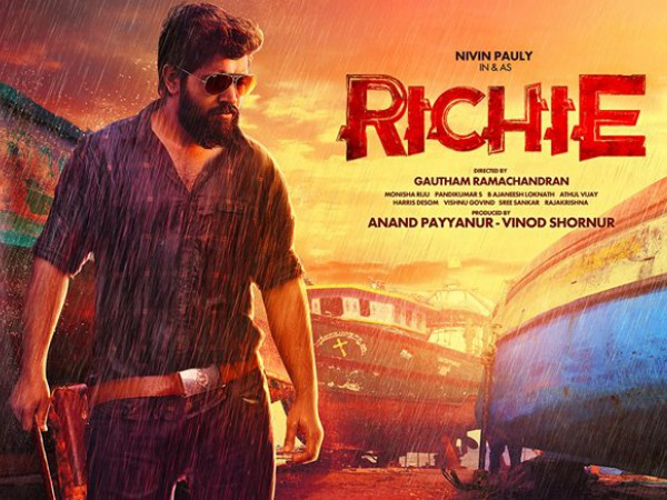 Richie 8th Day Box Office Collection