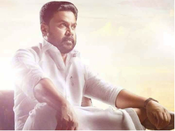 Ramaleela's Way Ahead