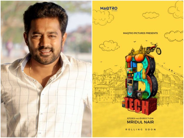 Asif Ali To Team Up With The Producers Of Sunday Holiday Once Again!