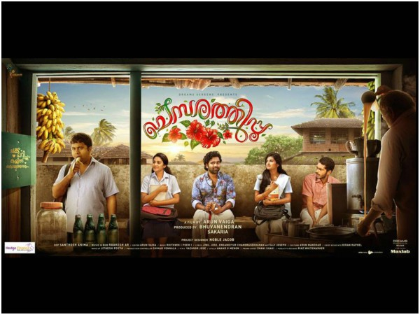 Chembarathipoo: The First Look Poster Of The Movie Is Out!