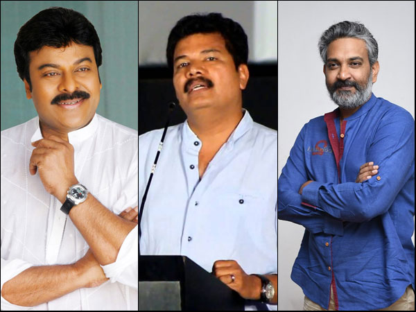 When Chiranjeevi Wanted To Work With Shankar And Rajamouli!