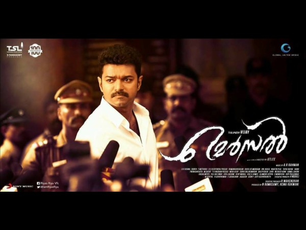 Vijay's Mersal: All Set To Rule The Kerala Box Office!