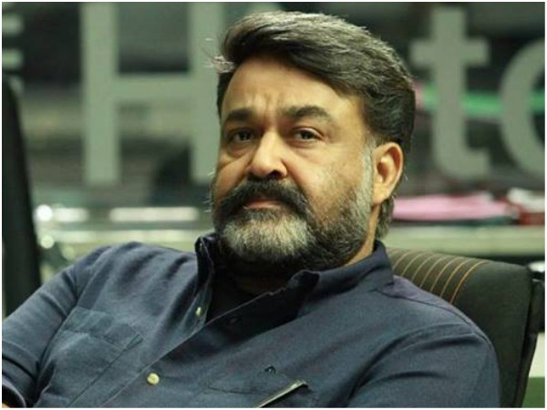 WOW! Mohanlal's New Project Is A Thriller!