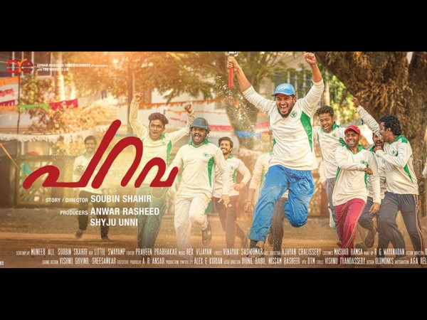 Parava Box Office: All Set To Cross The 20-Crore Mark