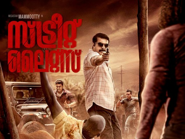 Mammootty's Streetlights: First Look Poster Is Out!