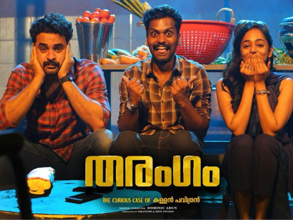 Tharangam Box Office: 10 Days Kerala Collections